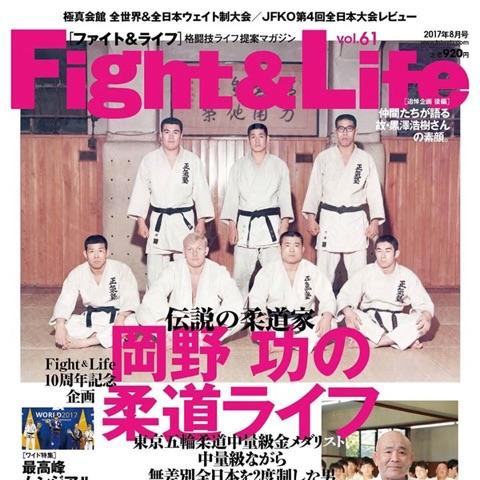 Fight&Life | 卜部兄弟後援会 【Team UR@BE】